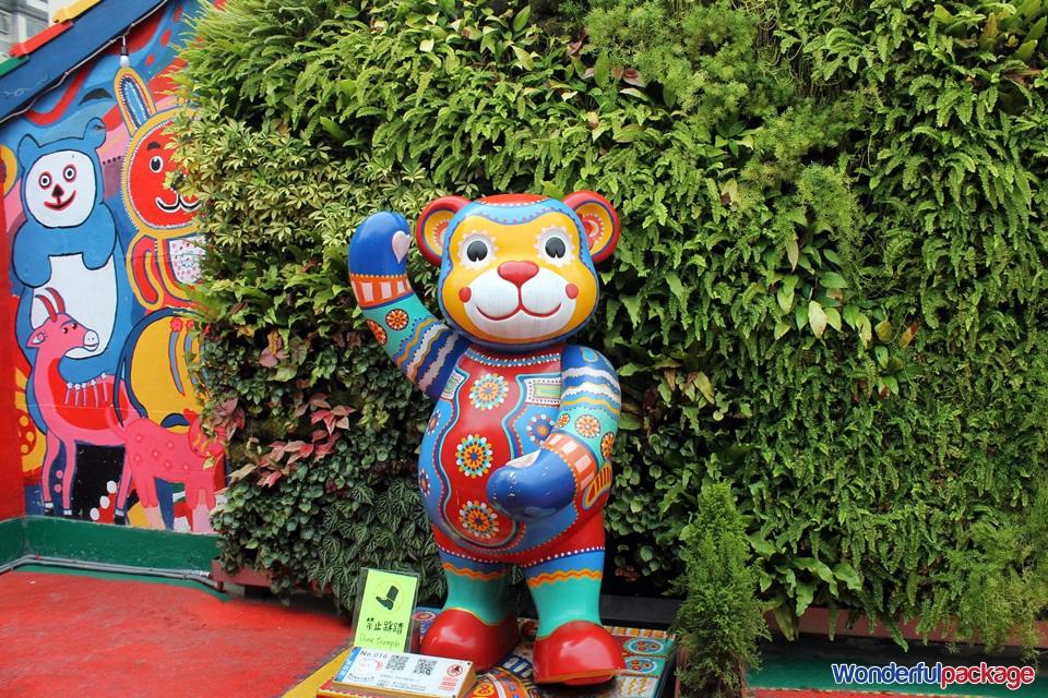 หมู่บ้านสายรุ้ง ไต้หวัน