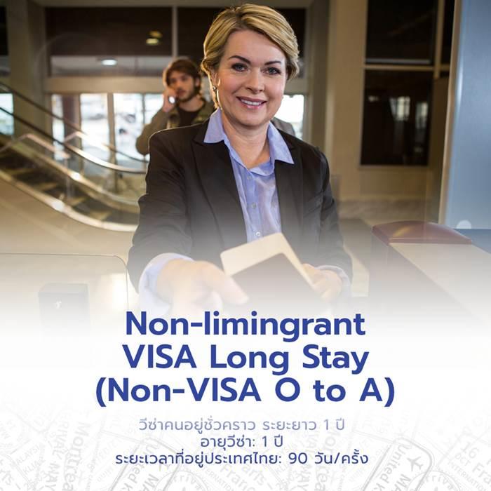 Non-Immigrant VISA Long Stay (Non-VISA O to A)