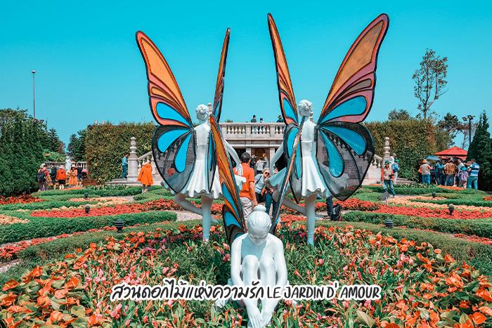 สวนดอกไม้แห่งความรัก Le Jardin d' Amour